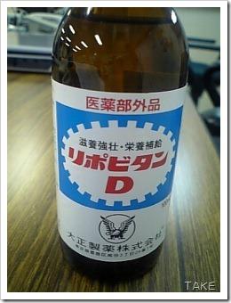 DVC00111_M_6